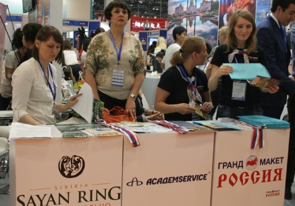Регионы России представили свой турпотенциал в Пекине