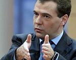 Медведев: туроператоры внутреннего туризма получат господдержку