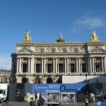 Достопримечательности Франции — Матиньонский дворец