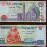 Деньги в Египте