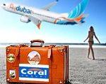 Flydubai отлучила Coral Travel от авиабилетов. Турок начинают вытеснять из Дубая?